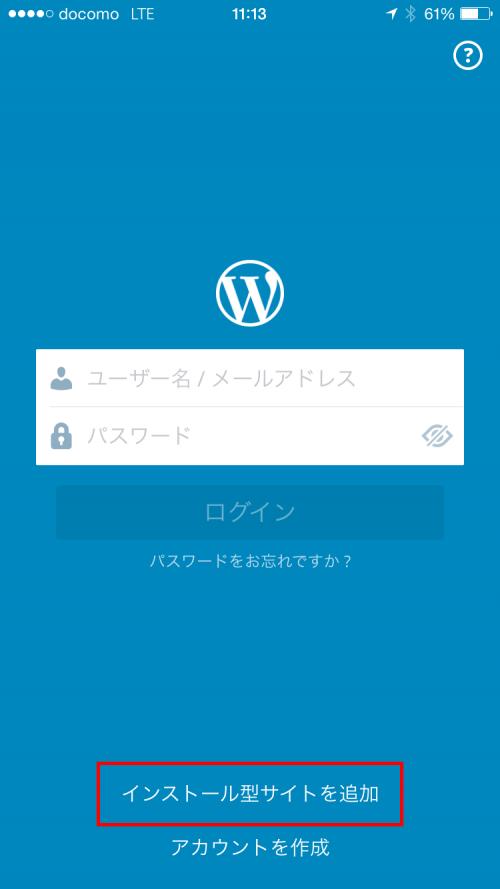wpapp2