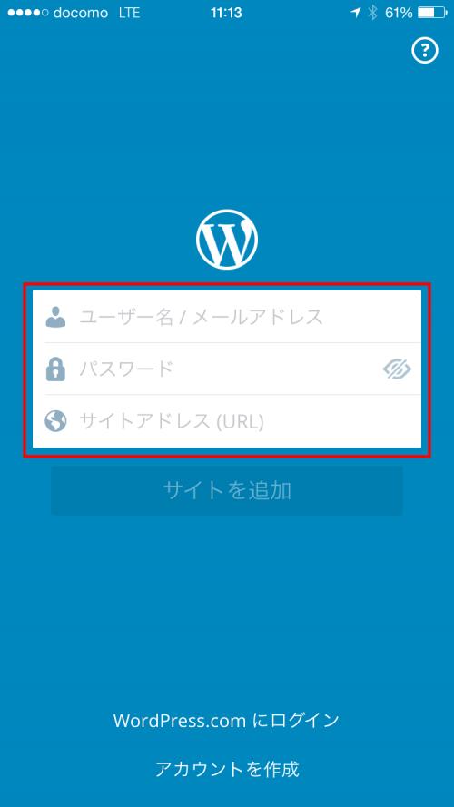 wpapp3